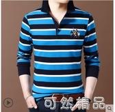 秋季新款純棉男士長袖t恤條紋翻領有領男裝polo衫青中年體恤 可然精品