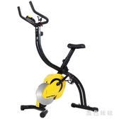 腳踏健身車磁控健身車折疊動感單車家用腳踏健身房器材運動自行車WL2767【黑色妹妹】