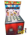 兒童節 IQ180益智遊戲機 數字機 數學機 親子育樂 籃球機 打地鼠 彈珠台 數學遊戲