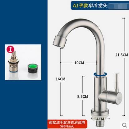 台盆面盆單冷水龍頭304不銹鋼 衛生間 洗手盆 洗臉盆單把單孔龍頭