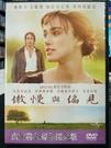 挖寶二手片-P11-221-正版DVD-...