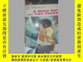 二手書博民逛書店連環畫:A罕見Blind Girl and Two Foxes(