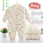 新生兒寶寶衣服秋冬季嬰兒棉連體衣0-3個月1歲和尚服夾棉長袖哈衣 范思蓮恩