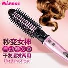 MARSKE全自動捲髮器不傷髮液晶顯示3...