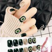美甲飾品工具 可取可帶穿戴美甲貼成品假指甲貼片甲片 手指甲片 金曼麗莎