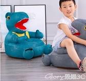兒童沙發恐龍兒童小沙發幼兒園寶寶凳座椅公主男孩女孩可愛卡通動物懶人椅LX榮耀