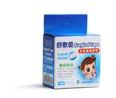 【醫康生活家】舒敷優-透氣醫療膠帶1吋 2.5x920cm  水波紋膠/加倍透氣 (單入有台/盒)