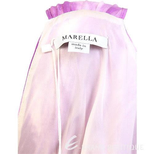 MARELLA 紫色渲染設計V領洋裝(附別針) 0920133-04