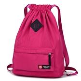 束口包捷朗仕簡易束口袋輕便運動抽帶包健身包大容量收納袋折疊旅游背包 迷你屋