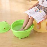 兒童卡通洗腳桶加厚寶寶泡腳桶大號按摩足浴盆塑料帶蓋保溫洗腳盆WD  電購3C