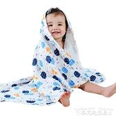 兒童浴袍beedoll嬰兒浴巾新生兒純棉紗布超軟吸水初生寶寶洗澡巾兒童浴袍 衣間迷你屋