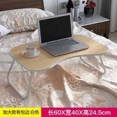 簡易電腦桌做床上用書桌可折疊宿舍家用多功能懶人小桌子迷你簡約MJBL