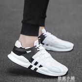 運動鞋小白鞋夏季時尚網鞋男運動鞋男鞋韓版潮流跑步潮鞋學生鞋 藍嵐