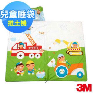 3M專櫃 新絲舒眠抑蹣兒童睡袋(汽車)