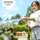 花园管 水管軟管家用高壓洗車4四分6分自來水軟水管花園管皮PVC防凍塑料