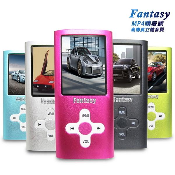 【B1824C】Fantasy 十字款插卡式1.8吋彩色螢幕 MP4隨身聽(加16G記憶卡)(送6大好禮)
