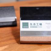 【6折】風雅雙格不銹鋼名片夾-生活工場