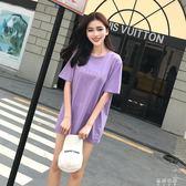 夏裝新款時尚寬鬆百搭學生紫衛衣t恤女短袖上衣  蓓娜衣都