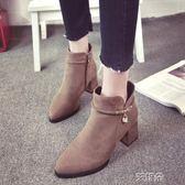 短靴春秋款小短靴女粗跟百搭韓版高跟尖頭鞋子半靴子裸靴單靴    艾維朵