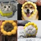 寵物貓咪帽太陽花頭套