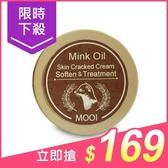 MOOI 黃金貂油龜裂修護霜50ml【小三美日】$229