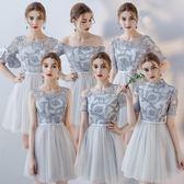 2018新款韓版伴娘服短款時尚生日聚會派對小禮服春 DN6811【歐爸生活館】