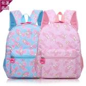 兒童後背包 兒童書包幼兒園可愛正韓雙肩包減負書包後背包 4色可選【快速出貨】