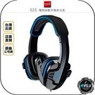 《飛翔無線3C》E-books 中景科技 S25 電競頭戴耳機麥克風◉公司貨◉有線電腦專用◉伸縮調整頭戴