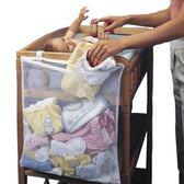 嬰兒床收納袋掛袋尿布新生兒寶寶臟衣服嬰幼兒用品簡易整理袋
