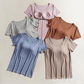 胸墊T恤帶胸墊短袖T恤女夏文胸罩杯一體半袖打底衫莫代爾家居服睡衣上衣
