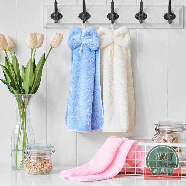 2條裝 掛式可愛毛巾吸水擦手毛巾搽手巾兒童洗臉用【福喜行】