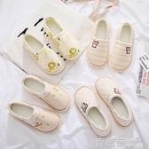 月子鞋秋季包跟女秋冬產后拖鞋家居產婦室內軟底孕婦防滑軟底透氣『快速出貨』