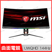 微星 msi OPTIX MPG341CQR 34型 21:9 VA曲面電競螢幕【34吋/UWQHD 144Hz 1ms/1800R曲率/DP+HDMIx2+Type-C/Buy3c奇展】