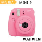 FUJIFILM富士 instax mini 9(平輸)保固一年-粉色 + 贈品:拍立得相冊*64張、拍立得空白底片*10張