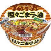【KP】日本 日清 芝麻辣油碗麵 出前一丁 元祖雞 泡麵 92g 日本製造進口 4902105243114
