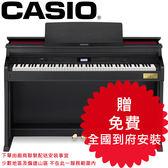 【敦煌樂器】CASIO AP-700 CELVIANO 88鍵旗艦數位電鋼琴