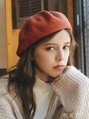 邪惡先生立體加厚日系羊毛呢貝雷帽子女秋冬文藝潮搭純色畫家帽 盯目家