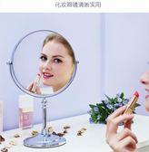 週年慶 帝門特臺式化妝鏡歐式雙面梳妝鏡大號學生宿舍美妝網紅桌面鏡子女 隨想曲