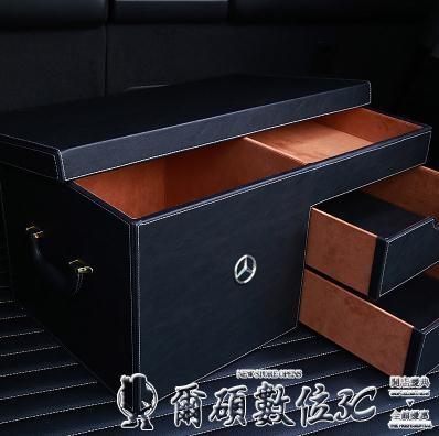 車載後備箱奔馳S級后備箱儲物盒新E200LE300LGLC260LX新年禮物