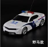 遙控玩具車充電遙控警車兒童玩具車110抗摔燈光音效