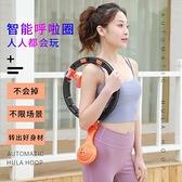 新北現貨呼啦圈抖音同款成人女收腹健身器材加重健身不會掉的呼啦圈