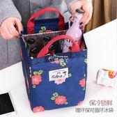 便當袋 保溫加厚飯盒袋的手提包帶飯鋁箔飯包包大號盒飯包便當盒布袋子 俏腳丫