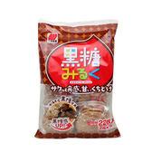 三幸黑糖牛乳米果144g【愛買】