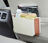 車用垃圾桶箱創意掛式折疊汽車內用收納盒多功能車載垃圾桶袋·享家