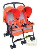 [家事達] Mother's Love  輕量輕便 雙人秒縮嬰兒手推車-橘色~   特價