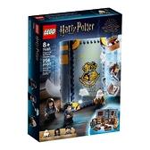 76385【LEGO 樂高積木】Harry Potter 系列 - 霍格華茲魔法書:符咒學