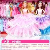 芭比娃娃套裝大禮盒兒童女孩玩具會說話的洋娃娃婚紗公主別墅城堡