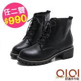 短靴 時尚百搭必敗款馬汀靴(黑) *0101shoes【18-1703bk】【現貨】