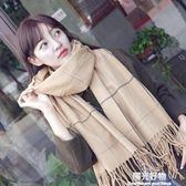 圍巾女冬季百搭加厚長款日系小清新針織格子英倫雙面學生圍脖 陽光好物