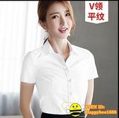 長袖襯衫 長袖當下新款夏秋工作服正裝工裝短袖條紋職業女裝白襯衣【happybee】
